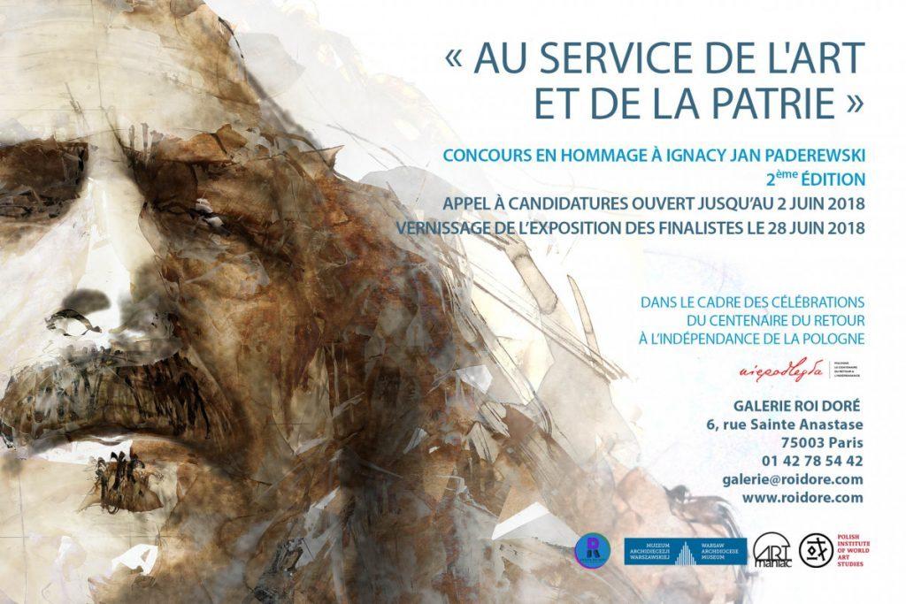Concours Paderewski